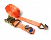 130102 Upínací souprava 35 mm/6 m (0,3+5,7m) /2 t, dvojité háky volný